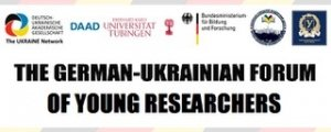 The german-ukrainian forum of young researchers